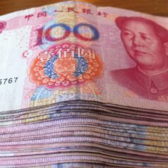 An Easy Guide to Chinese Cash